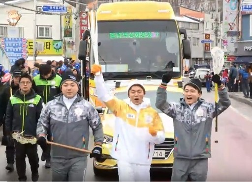 Sung Mo Ku '11 Takes Part in Torch Relay for 2018 Winter Olympics